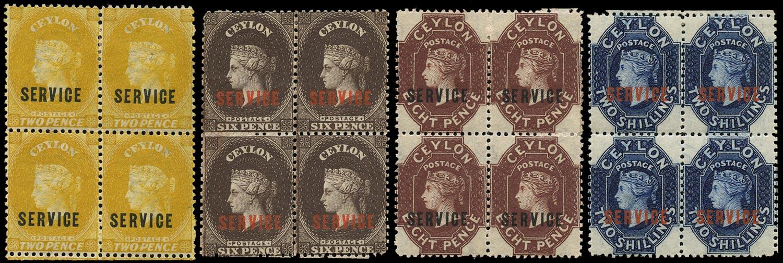 CEYLON 1869  SGO1/3, O5 Official