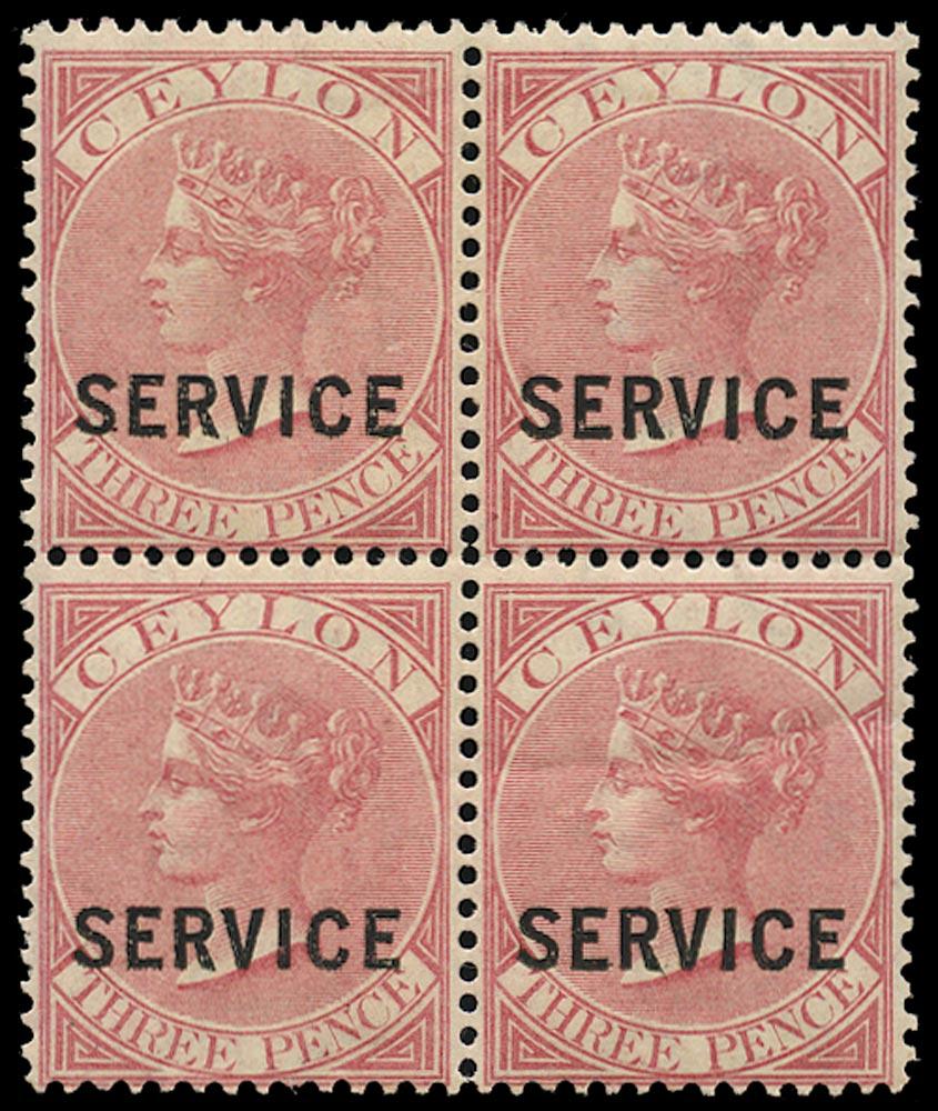 CEYLON 1869  SGO7 Official
