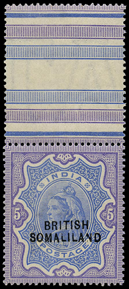 SOMALILAND PROTECT 1903  SG24 Mint unmounted QV 5r ultramarine and violet