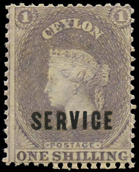 CEYLON 1869  SGO4 Official