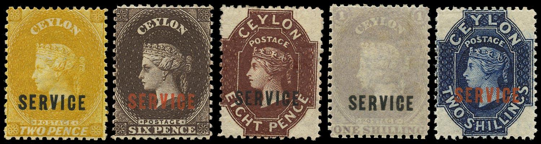 CEYLON 1869  SGO1/5 Official