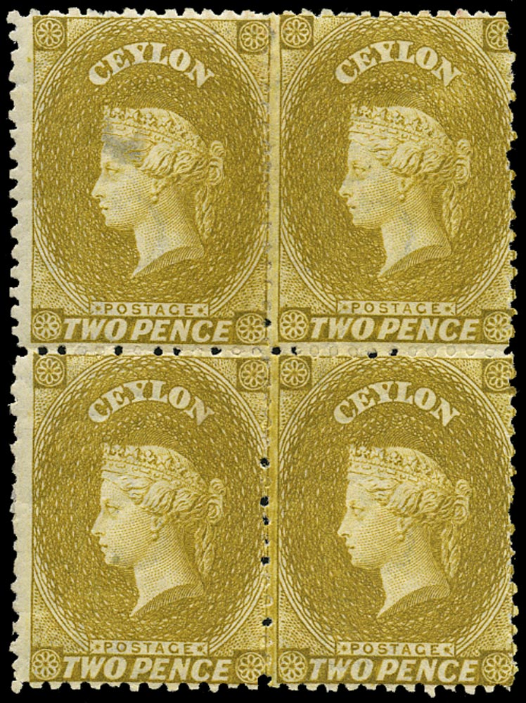 CEYLON 1863  SG51 Mint