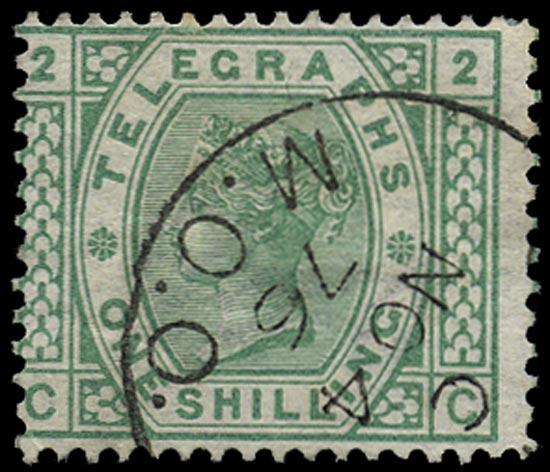 GB 1876  SGT8 Pl.2 Telegraph