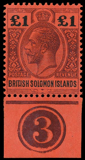 SOLOMON ISLANDS 1914  SG38 Mint KGV £1 purple and black on red paper Script watermark plate 3