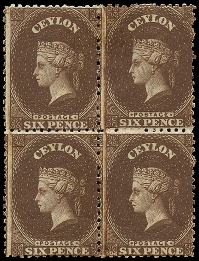 CEYLON 1867  SG67c Mint