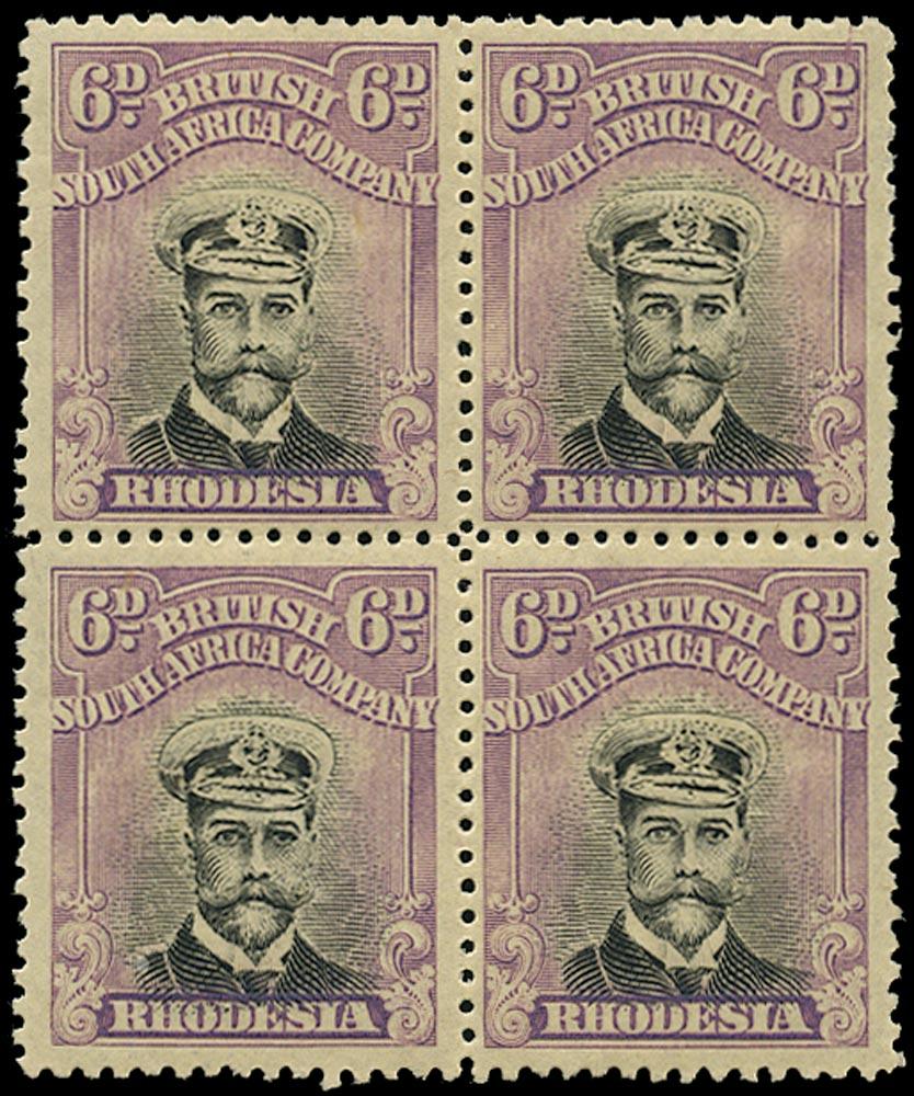 RHODESIA 1913  SG265b Mint KGV 6d black and reddish mauve Admiral variety Die II in pair with Die IIIB