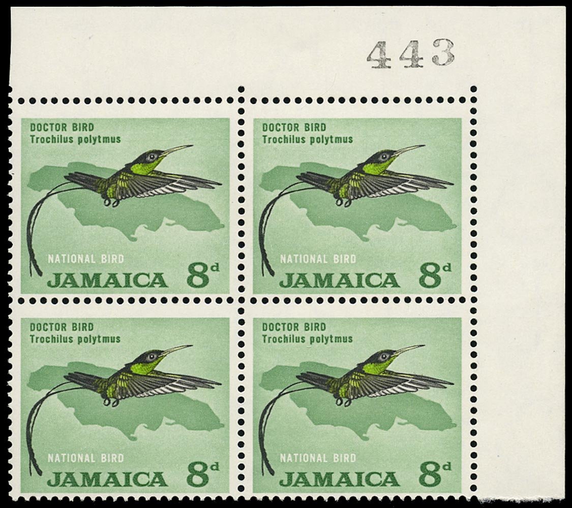 JAMAICA 1964  SG224a Mint unmounted QEII 8d error red omitted