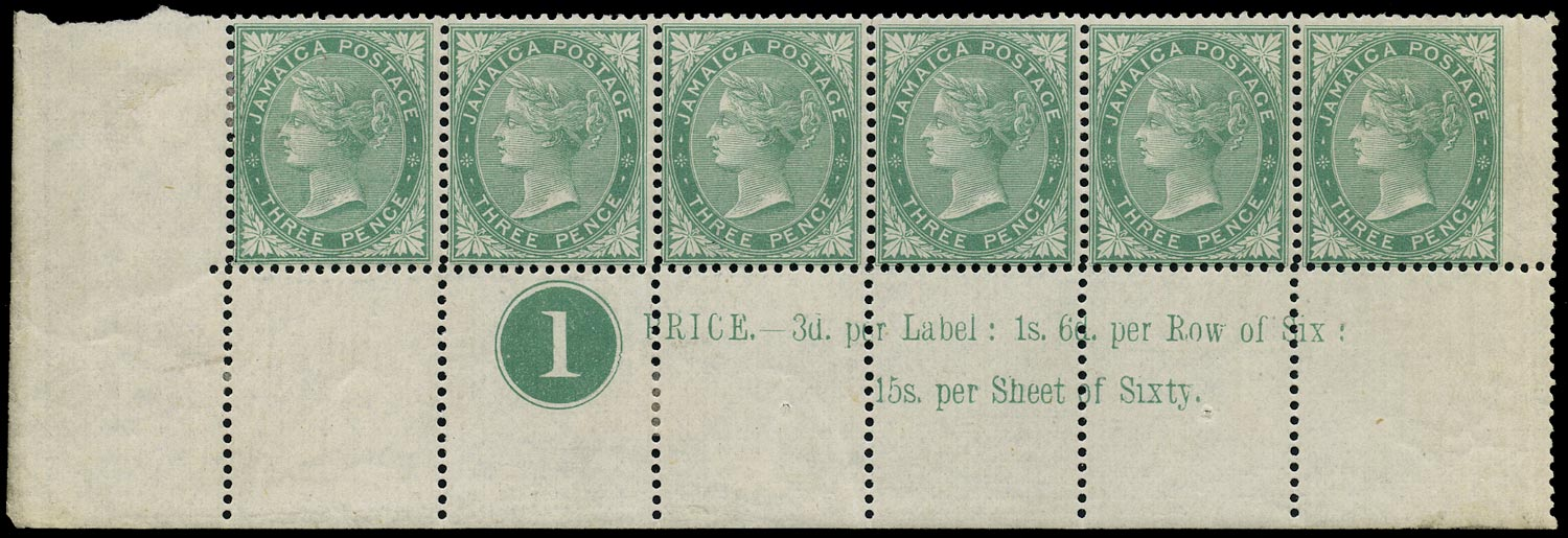 JAMAICA 1870  SG10 Mint QV 3d green watermark Crown CC strip of 6 with plate number and inscription