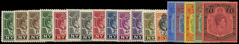 NYASALAND 1938  SG130/43 Mint unmounted KGVI set of 18 to £1