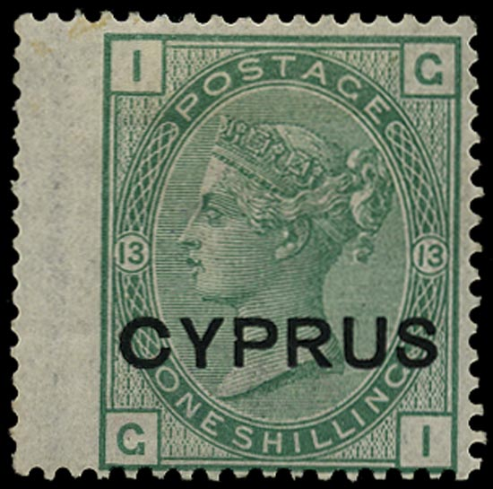 CYPRUS 1880  SG6 Mint QV 1s green lettered GI