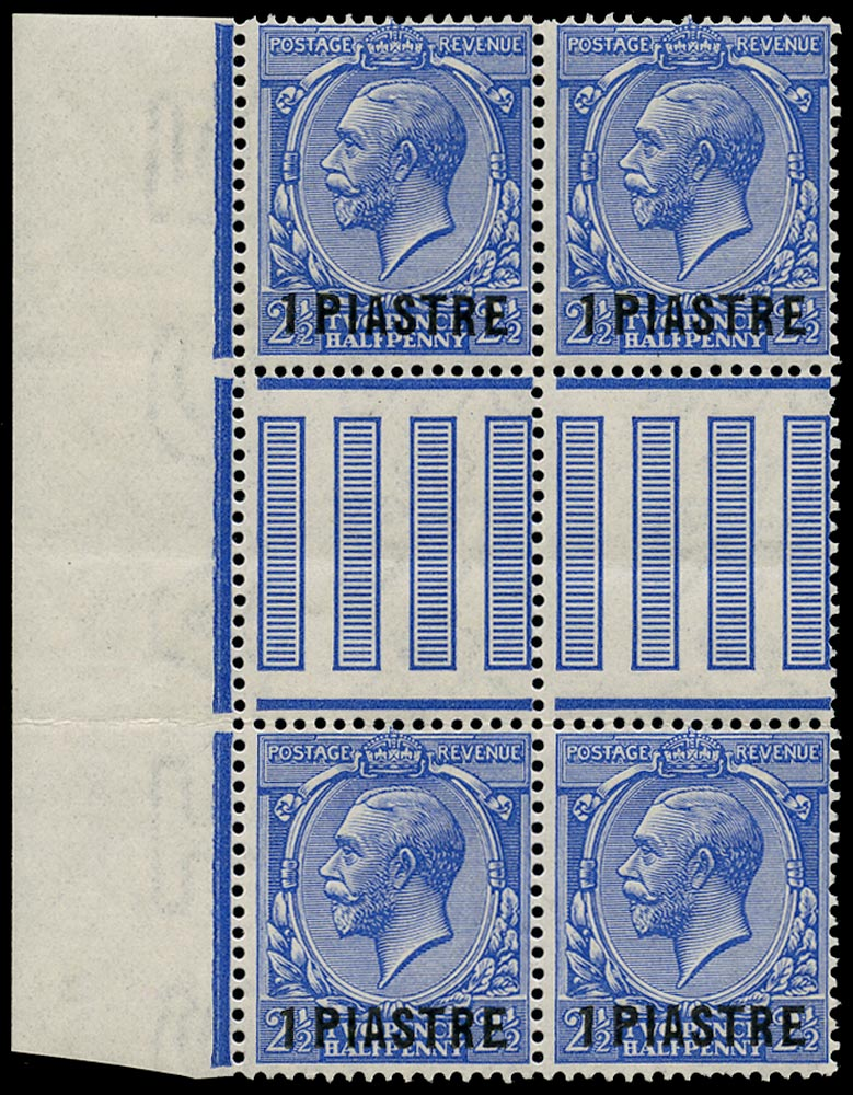 BRITISH LEVANT 1913  SG36a Mint unmounted 1pi on 2½d bright blue interpane block of 4