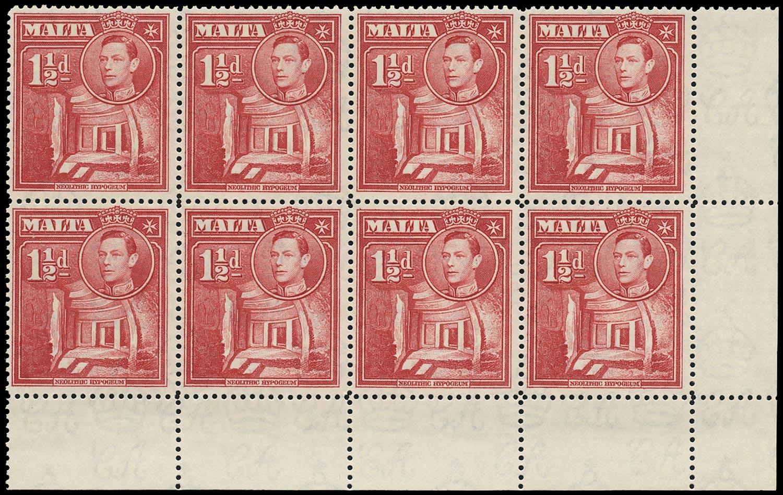 MALTA 1938  SG220a Mint unmounted KGVI 1½ scarlet variety Broken cross