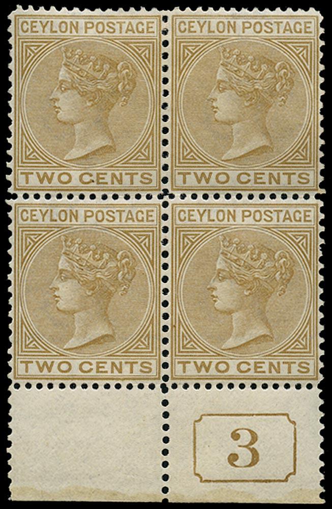 CEYLON 1872  SG133 Mint