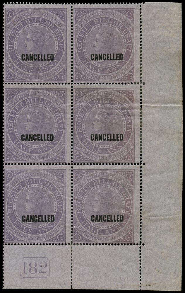 INDIA 1863 Revenue Share Transfer Colour Standard block