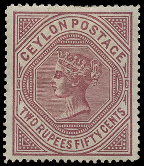 CEYLON 1872-80  SG141 Mint
