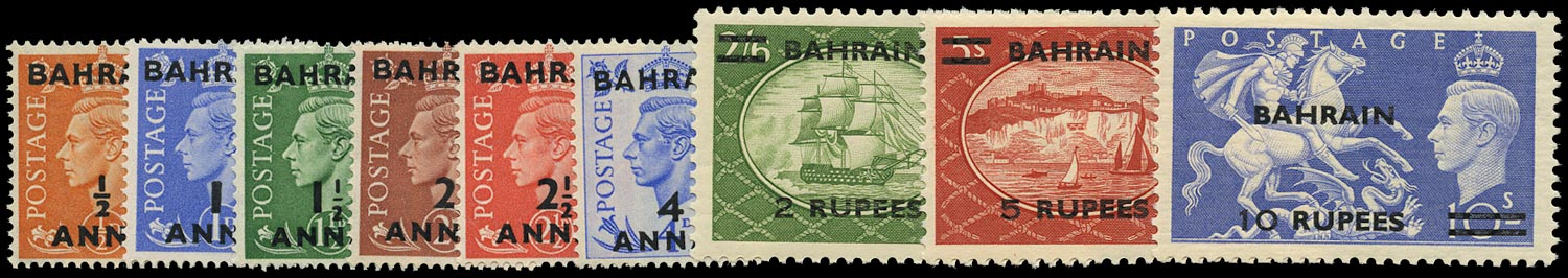 BAHRAIN 1950  SG71/79 Mint unmounted KGVI set of 9 to 10r on 10s