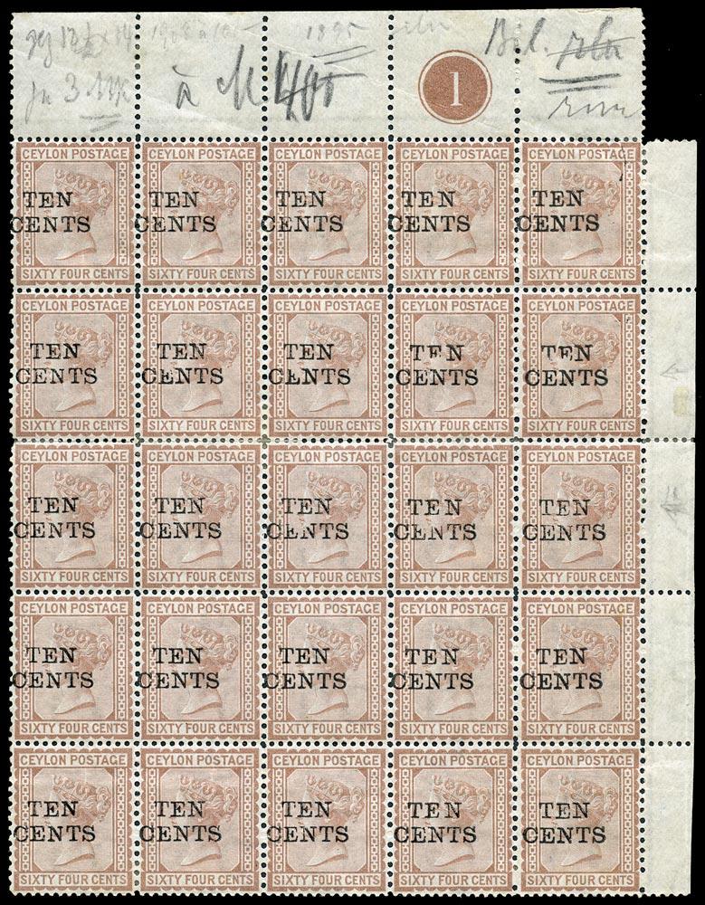 CEYLON 1885  SG174 Mint