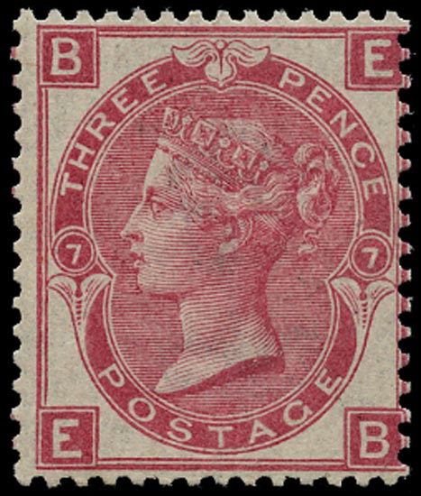GB 1871  SG103 Pl.7 Mint unmounted o.g. example