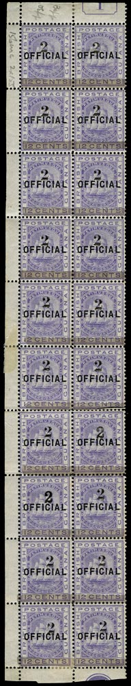 BRITISH GUIANA 1881  SG155a Mint '2' on 12c pale violet with types 23 + 24 se-tenant