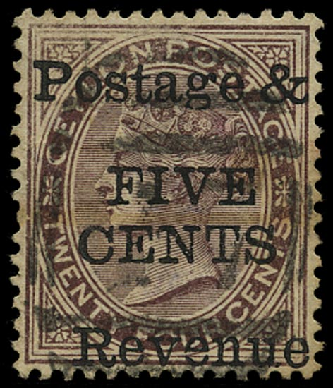 CEYLON 1885  SG182 Forgery