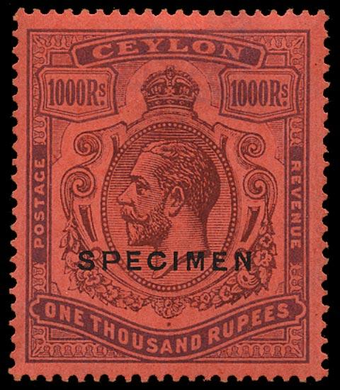 CEYLON 1912  SG323s Specimen 1000r purple/red