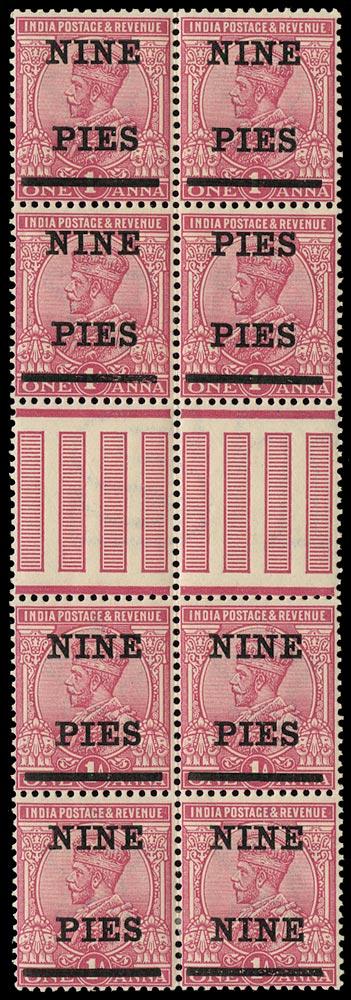 INDIA 1921  SG192/a/b Mint PIES/PIES & NINE/NINE errors