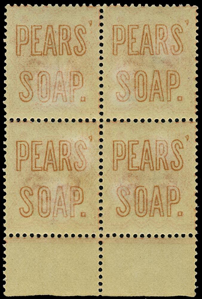 GB 1887  SG197var Mint - Pears Soap advert in orange on reverse