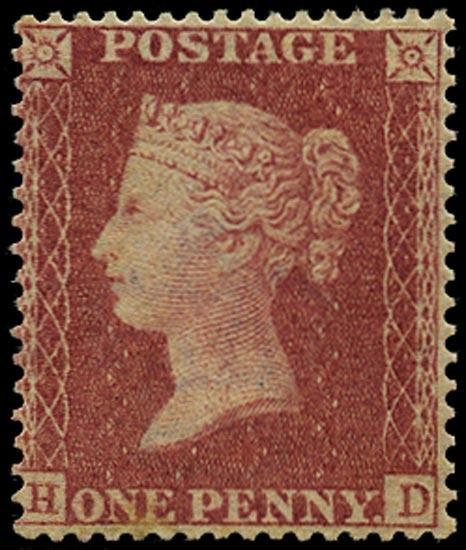 GB 1857  SG36 Pl.58 Mint - unused o.g. (HD)