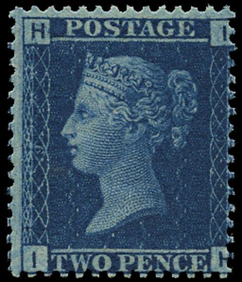 GB 1859  SG45 Pl.9 Mint - unmounted o.g. (IH)
