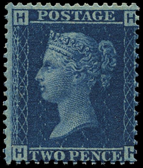 GB 1859  SG45 Pl.9 Mint - unused o.g. (HH)