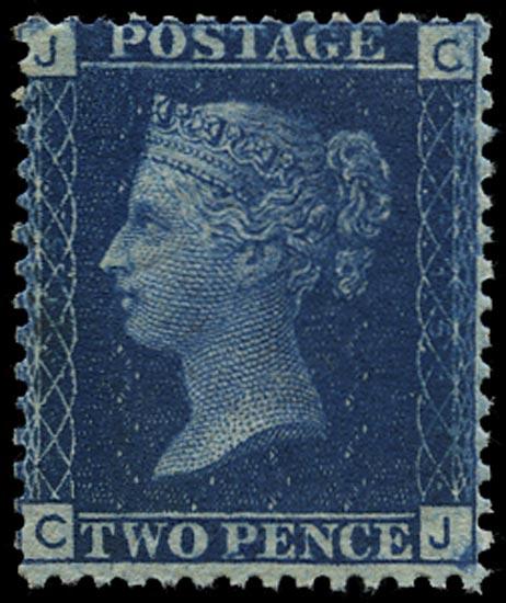 GB 1876  SG46 Pl.15 Mint - unmounted o.g. (CJ)