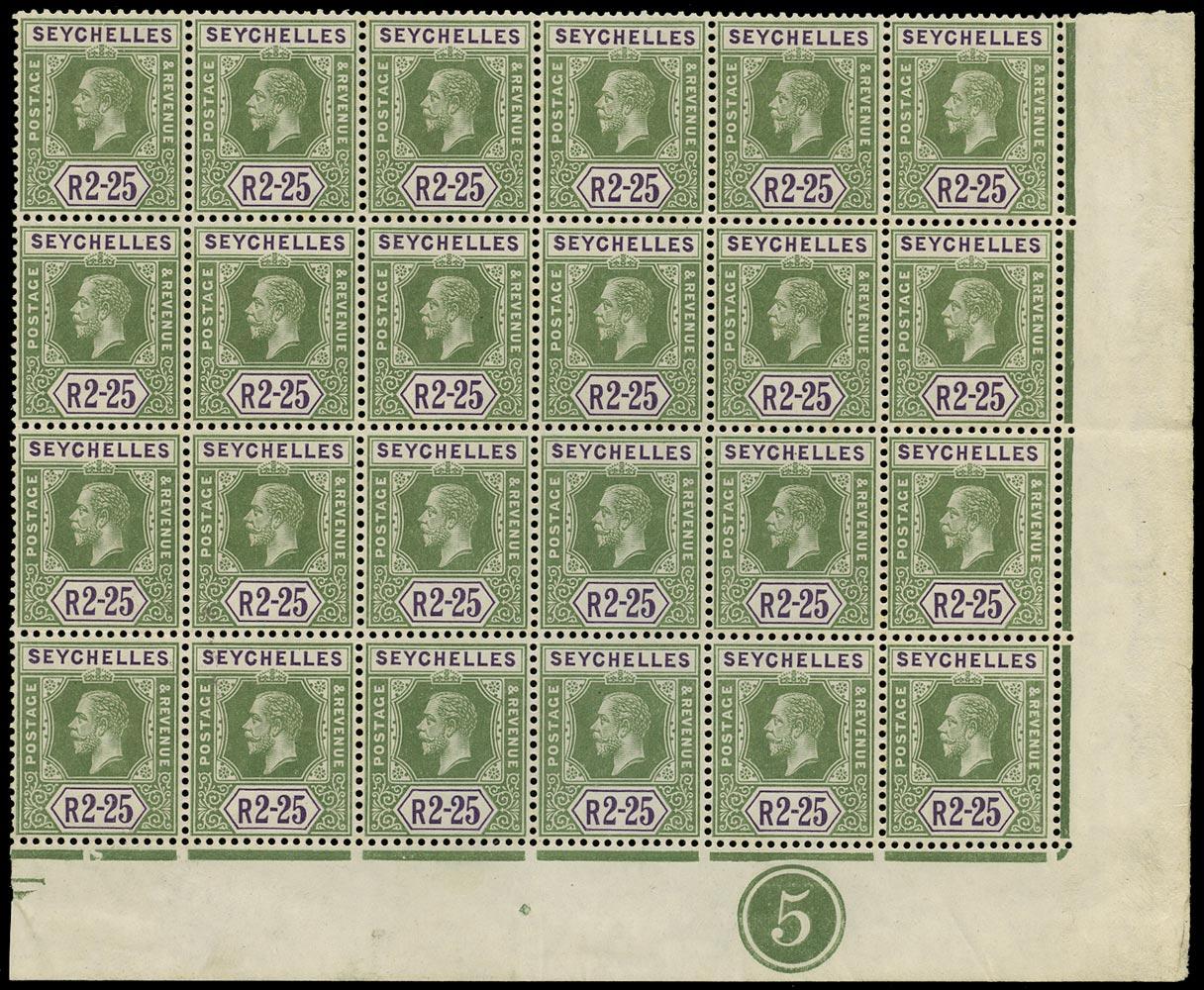 SEYCHELLES 1917  SG96 Mint unmounted KGV 2r25 watermark MCA