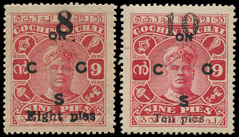 I.F.S. COCHIN 1923  SGO21/2 Official