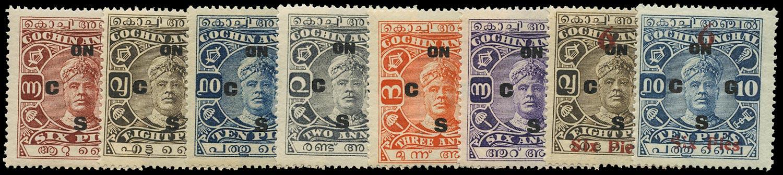 I.F.S. COCHIN 1929  SGO25/30, 32/3 Official