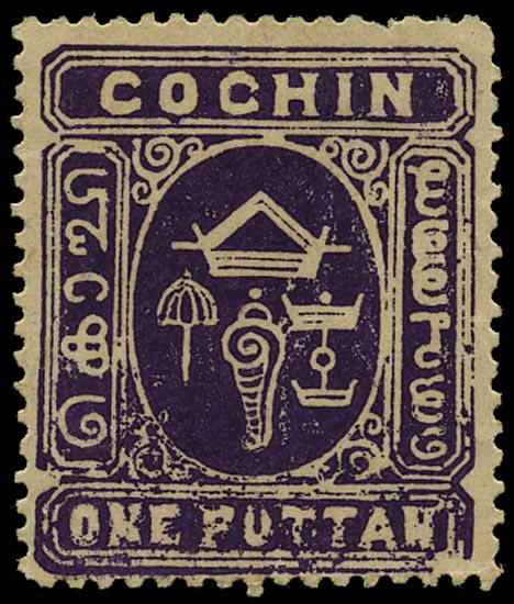 I.F.S. COCHIN 1896  SG8 Mint