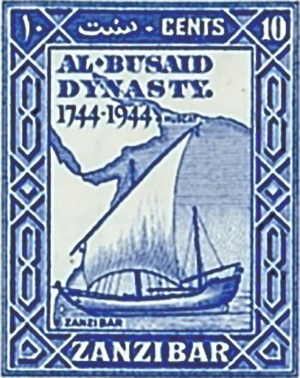 ZANZIBAR 1944  SGSG327/30 unmounted mint