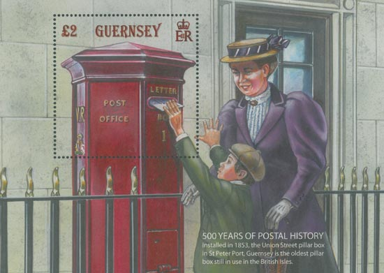Guernsey 2016  SGMS1630 unmounted mint