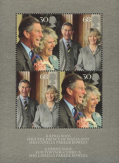 GB 2005  SGMS2531 unmounted mint