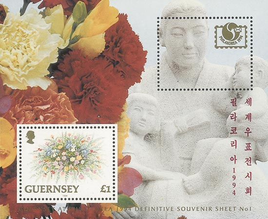Guernsey 1994  SGMS644 unmounted mint
