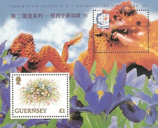 Guernsey 1995  SGMS681 unmounted mint